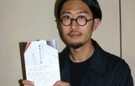 『東京スニーカー史』著者の小澤匡行さん