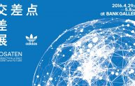 adidas Originals_KOSATEN_key visual