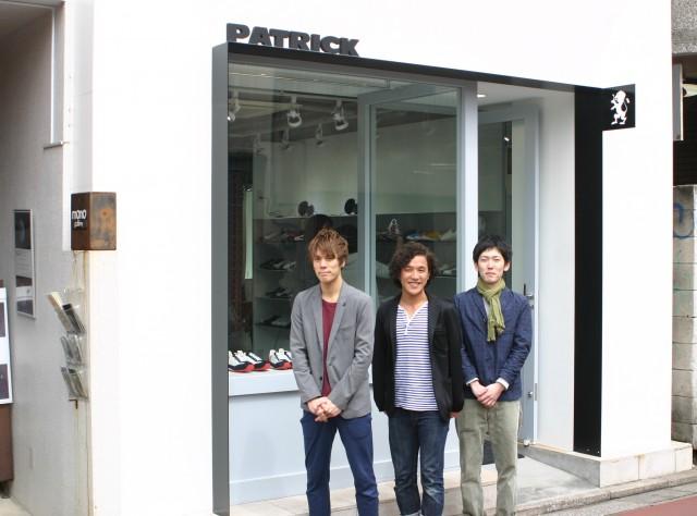 スタッフの青木渓偉さん、佐藤俊仁さん、本多祥史さん(写真左から)
