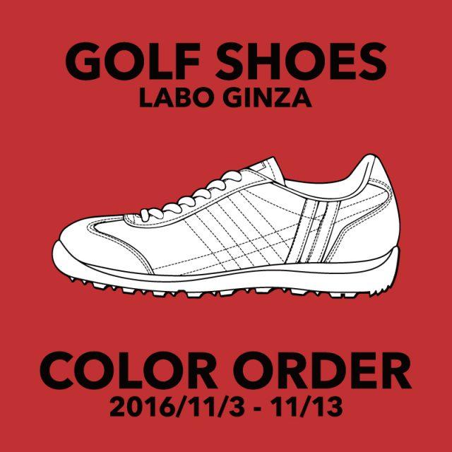 golf_color-order